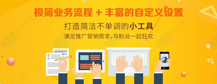 软件公司|软件开发|微信开发|网络开发|外包服务