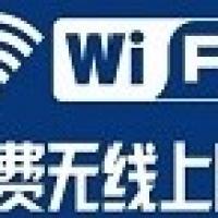 餐饮Wi-Fi整合营销方案