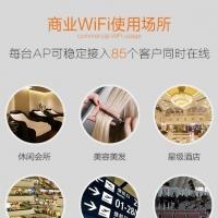 商业WIFI系统
