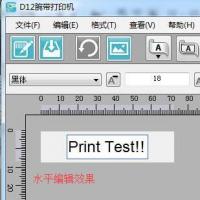 打印机驱动程序设计
