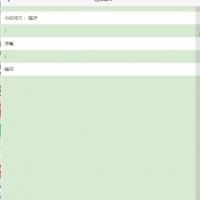 拼车带货便民平台(公众号、小程序)版