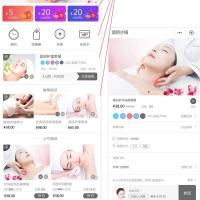 营销版美容美发小程序更新(2019.3.5)