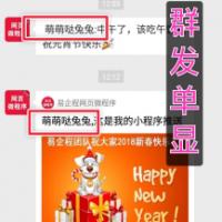 更新功能介绍(2020-01-30)