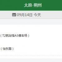 微信售票系统更新功能介绍