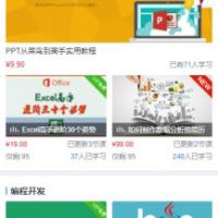 微课堂V2系统更新日志(2018.9.30)