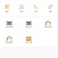 更新功能介绍(2018-11-3)