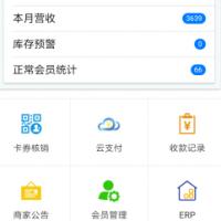 更新功能及BUG修复介绍(2018-11-14)