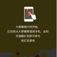 更新功能详情(2021.10.21)-微现场互动营销系统