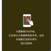 微现场活动权限功能更新介绍(2020.6.6)