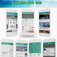 景区旅游小程序多商户版更新功能介绍(2019.1.2)
