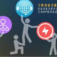 更新功能介绍(2019-1-7)