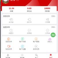 自助下单系统更新功能(2019.2.12)