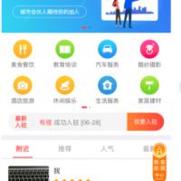 旗舰版更新功能介绍(2019-3-7)