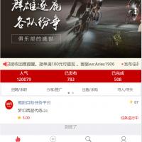 更新虚拟商家功能(2019.3.27)
