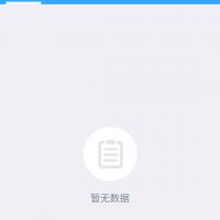 同城跑腿配送商家版3.0功能介绍