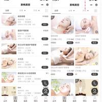 营销版美容美发更新(2019.5.21)
