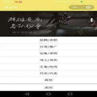 自助任务系统app版功能介绍