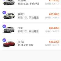 4s店小程序更新功能(2019-7-14)