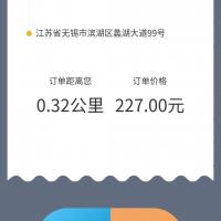 代驾系统小程序-更新功能(2021.01.14)