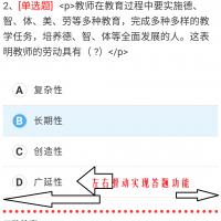 功能清单(2020.12.04)-全网通版考试系统