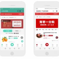 更新功能介绍(2020.9.30)-多门店版自助提货系统