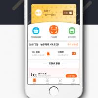 连锁店版更新功能介绍(2019-10-11)