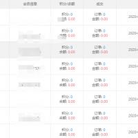 会员功能米6app下载介绍-直播商城系统(三)