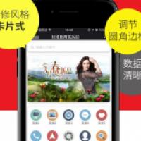 diy版多商户门店小程序-更新功能介绍(2020.12.31)