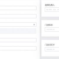 多门店管理功能使用介绍-扫码租赁系统(多商户版)