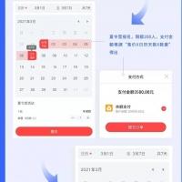 多商户门店商城系统-Diy装修插件更新功能介绍(2021.06.18))