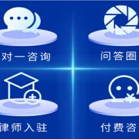 律师行业咨询付费系统-更新功能介绍(2020.07.25)