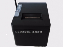 FP-58G小票打印机