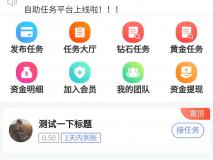 米6app下载_官网(欢迎您)小程序版