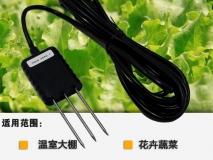 土壤湿度传感器