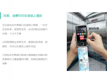 中小型客运站售票系统(专业版)