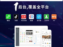 更新功能介绍(2021.08.27)-多商户门店商城系统