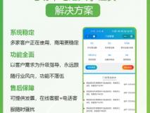 扫码租赁系统(多门店版)-更新功能详情(2021.06.19)