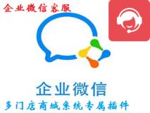 更新功能介绍(2021.09.17)-多门店商城系统(多平台版)