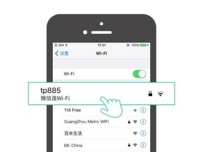微信扫码连wifi小程序