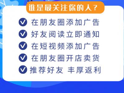 微信版获客管理系统